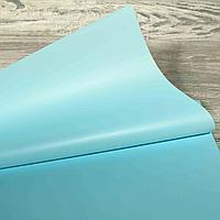 Калька для упаковки цветов однотонная ярко-голубая непрозрачная 60*60 см, 20 листов