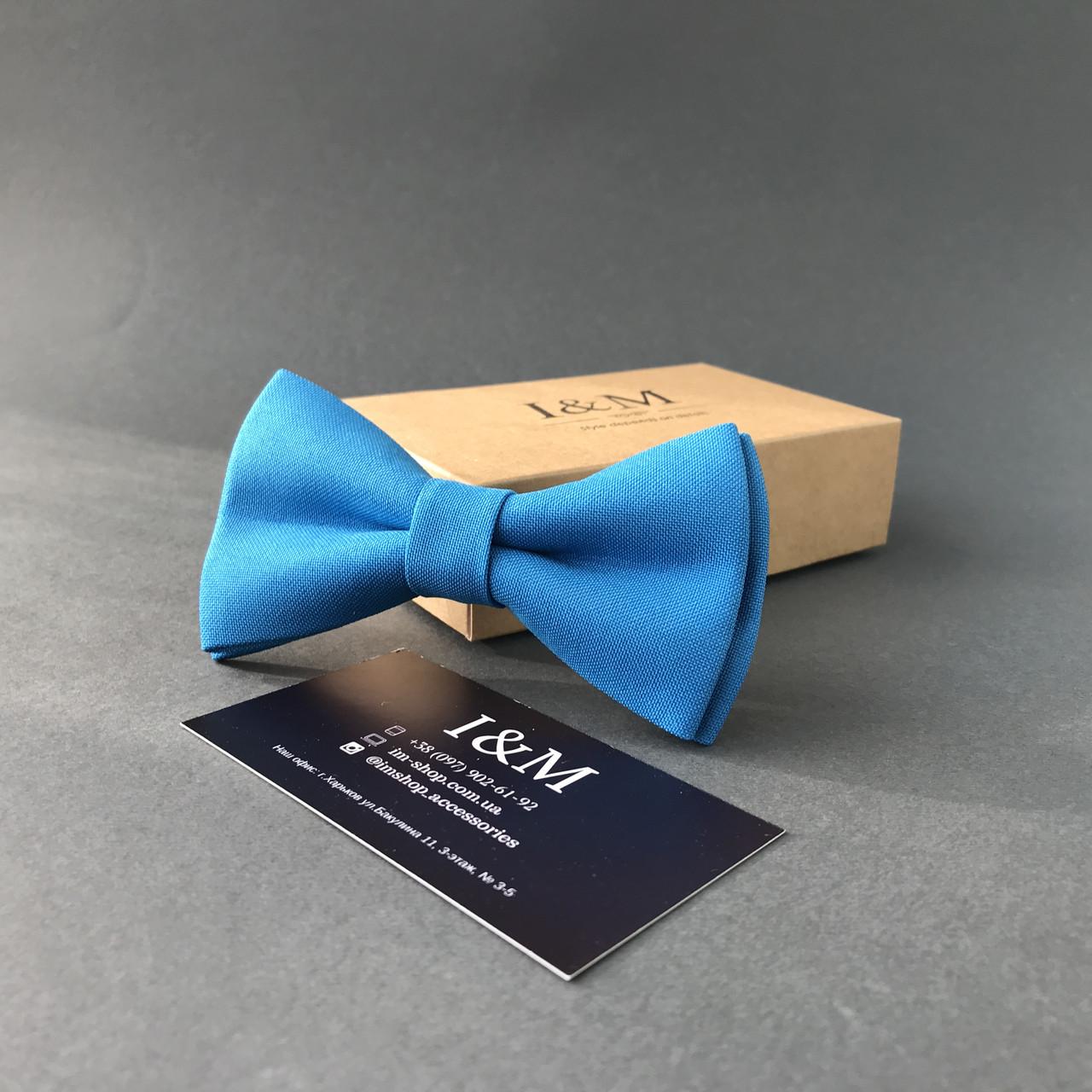 Галстук-бабочка I&M Craft классический голубой (010311)