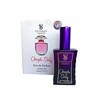 Victoria's Secret Angels Only ( Виктория Сикрет Ангел Онли ) в подарочной упаковке 50 мл.