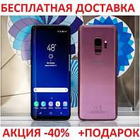 Телефон Samsung Galaxy S9 64 GB ГБ 8 ядер Original size Смартфон Самсунг С9  Высококачественная реплика