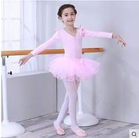 Детское трико + юбка для танцев с длинным рукавом