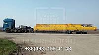 Перевозка негабаритных грузов Киев - Львов. Негабарит. Аренда трала.