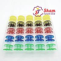 Цветные шпульки для швейных машин в пластиковой коробке 25 шт