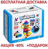 Bunchems Mega Pack Банчемс Мега Пак 200 Детский Конструктор липучка Развивающий