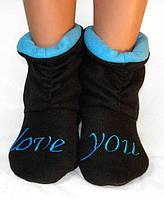 """Женские домашние тапочки-сапожки """"love you"""" (чёрные с голубым), фото 1"""