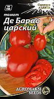 "Семена томатов ""Де-барао царский"" 0,1 г"