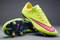 Футбольные бутсы Nike Mercurial Vapor X SG-Pro