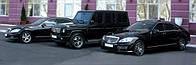 Аренда/Заказ Авто, Минивэн бизнес, VIP г. Одесса