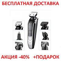 Набор для ухода за волосами и стрижки волос, ушей и бороды Gemei GM-582 Original size