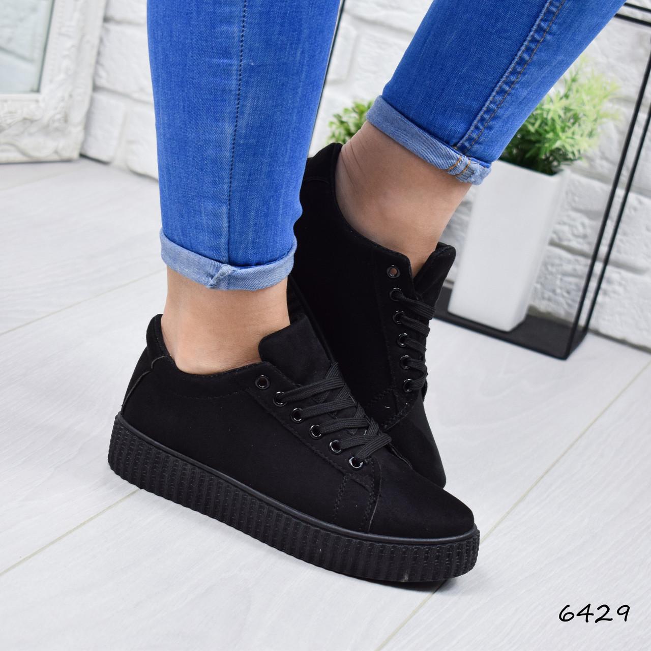 f9dbe7bccacef Кроссовки криперы PR черные 6429, спортивная обувь - AlexTop в Днепре