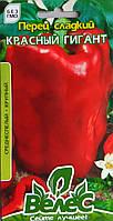 Семена Перец сладкий Красный гигант - 0,3 г  ТМ Велес