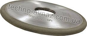 Алмазные круги 1FF1 125 6 R 3 32
