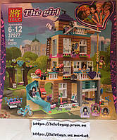 Конструктор Lele 37077 Friends Френдс Дом дружбы аналог Lego Friends 41340, 740 деталей