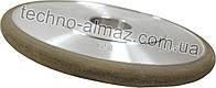 Алмазные круги 1FF1 150 10 4 R5 32