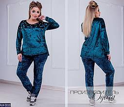 Женский костюм со штанами(батал)