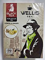 Чай чорний Welles Лимон+Імбир , 100 гр.