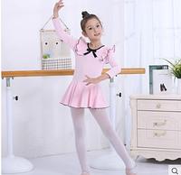 Купальник для танцев детский с пышной юбкой