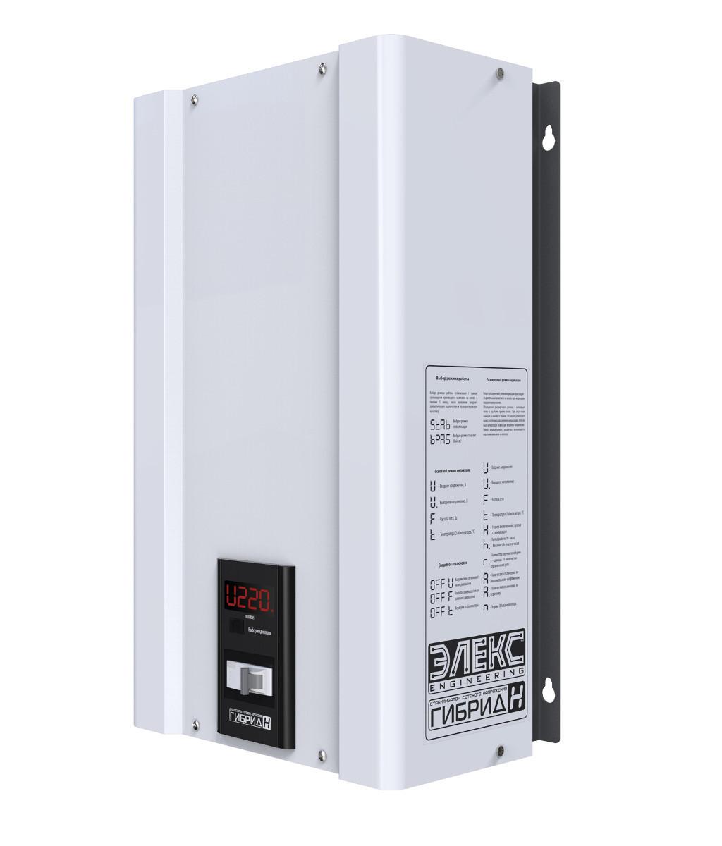 Стабилизатор напряжения 5.5 кВт ЭЛЕКС Гибрид 9-1/25A v2.0