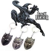 Брелки Черная пантера Black Panther