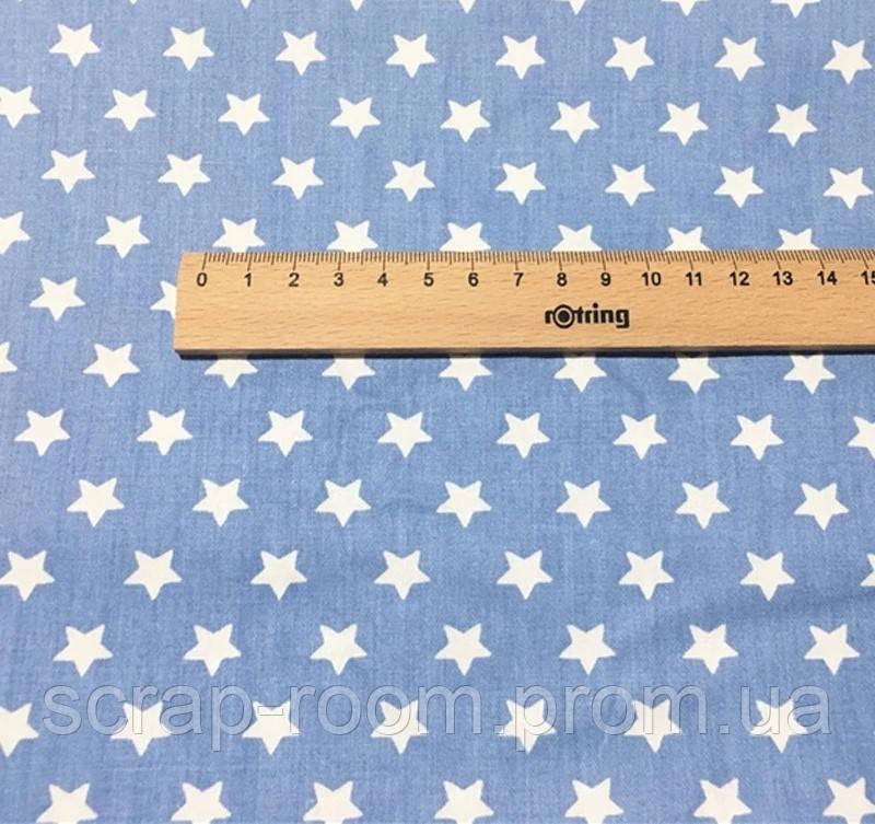 Ткань хлопок 100% отрез 40 на 50 см, сине-голубая с белыми звездами Корея
