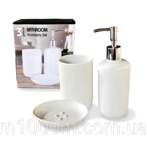 Набор аксессуаров для ванной комнаты 3 пр. Классика Белый 888-06-000