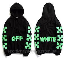 Худи утепленное Off White X GREEN • Унисекс • Ориг. бирки • Лучшая реплика, фото 2