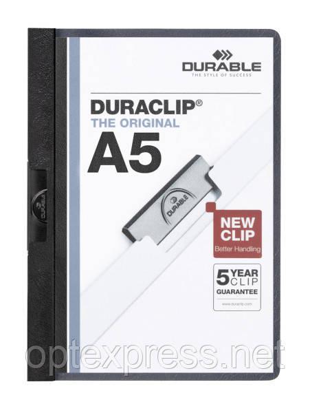 Папка клип-файл DURAСLIP А5 DURABLE на 30 листов