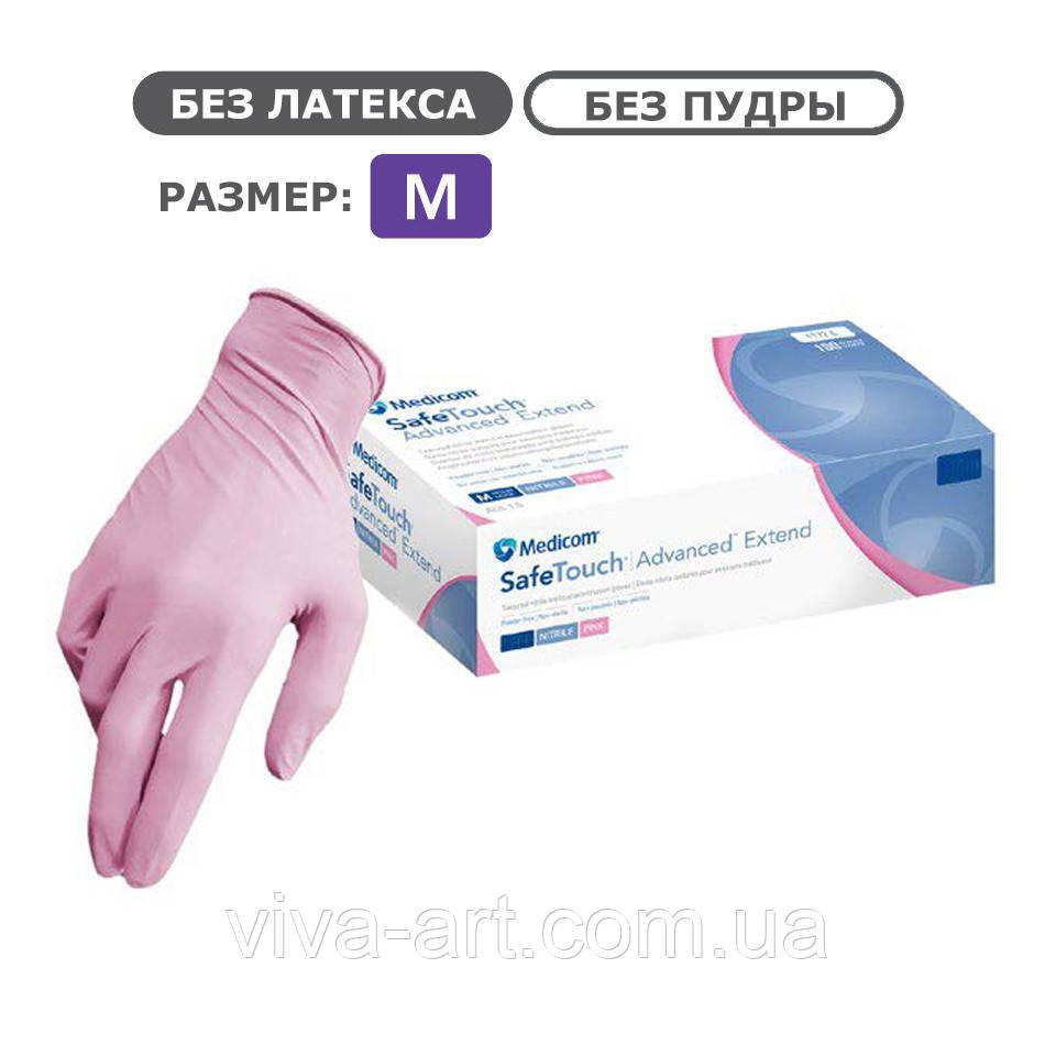 Рукавички рожеві нітрилові, без пудри, нестерильні (розмір M), щільність 3.6 гр, 50 пар