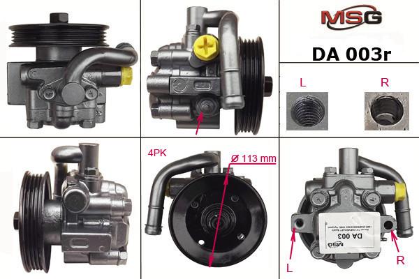 Насос гідропідсилювача Матіз / Matiz MS, DA003R