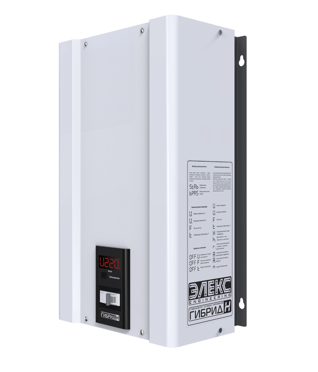 Стабилизатор напряжения 7 кВт ЭЛЕКС Гибрид 9-1/32A v2.0