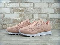 "Женские кроссовки Reebok Classic Leather ""Rose Cloud"""