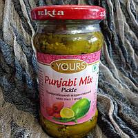 Пенджабська маринований мікс пикл / ачар, Punjabi Mix Pickle, 283г