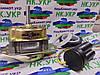 Ремкомплект для стиральной машины полуавтомат (двигатель стирки XD-135, конденсатор 5+10 мкф,сальник 94-95 мм)