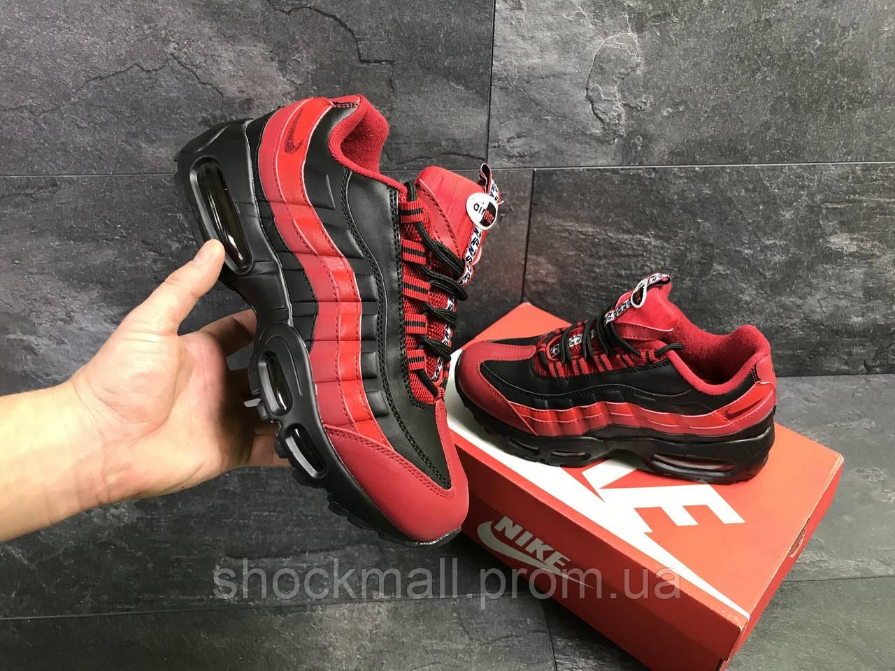 e33a4446 ... Кроссовки мужские Nike Air Max 95 черные кожа Индонезия реплика, ...