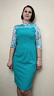 Бирюзовое нарядное платье с гипюром П01, фото 1