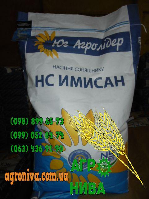 Семена подсолнечника НС Имисан (NS)