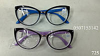 Оригинальные женские очки, бабочки. Модель 725 черные / синие / лиловые