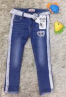 Джинсовые брюки для девочек S&D оптом, 1-5 лет.