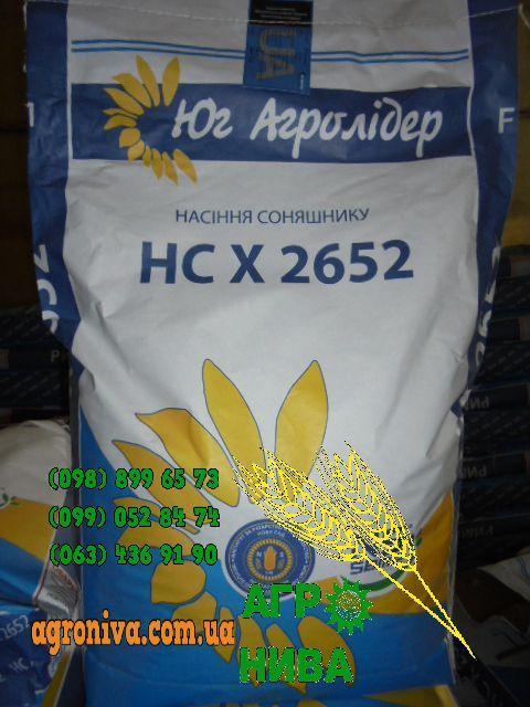 Семена подсолнечника «НС Х 2652»