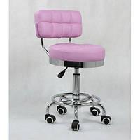 Косметическое кресло HC-636 лавандовое