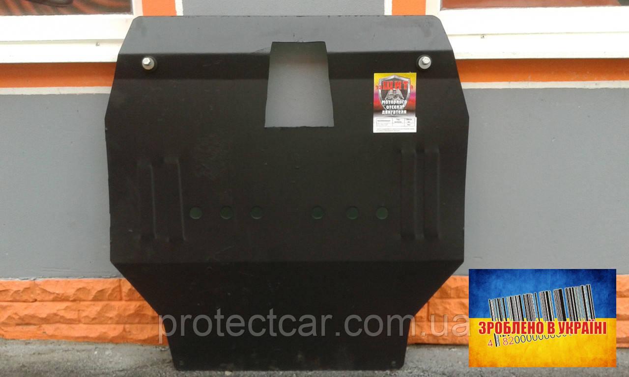 Защита двигателя Chevrolet Epica (Эпика)