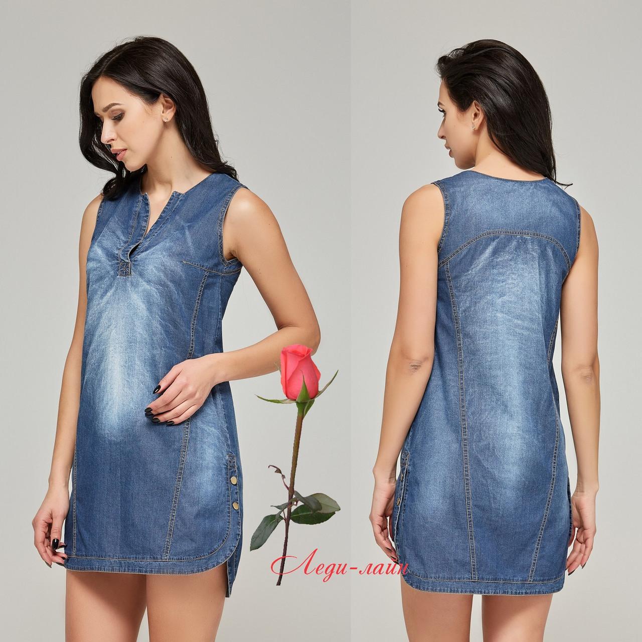 Короткое джинсовое платье MN Ф-7728