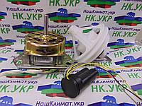 Ремкомплект для стиральной машины полуавтомат (двигатель стирки, редуктор под квадрат, конденсатор 5+10 мкф), фото 1