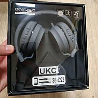 Накладные проводные наушники UKC se-5222 для ПК компьютера и ноутбука серые