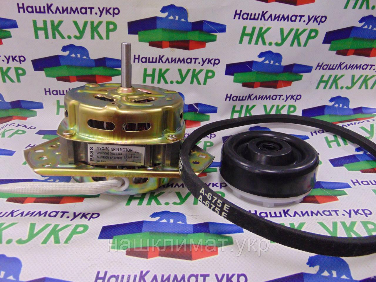 Ремкомплект для стиральной машины полуавтомат (двигатель отжима, ремень А 675 Е, сальник 94-95 мм.), фото 1