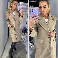 Пальто кашемировое с пуговицами 02637 Аф, фото 1