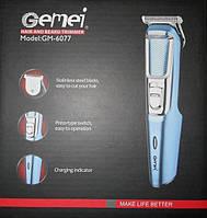Машинка -  триммер для профессионального ухода за волосами Gemei GM-6077 Original size