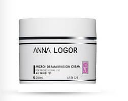 Micro - Dermabrasion Cream Очищающий крем - скраб, 250 мл