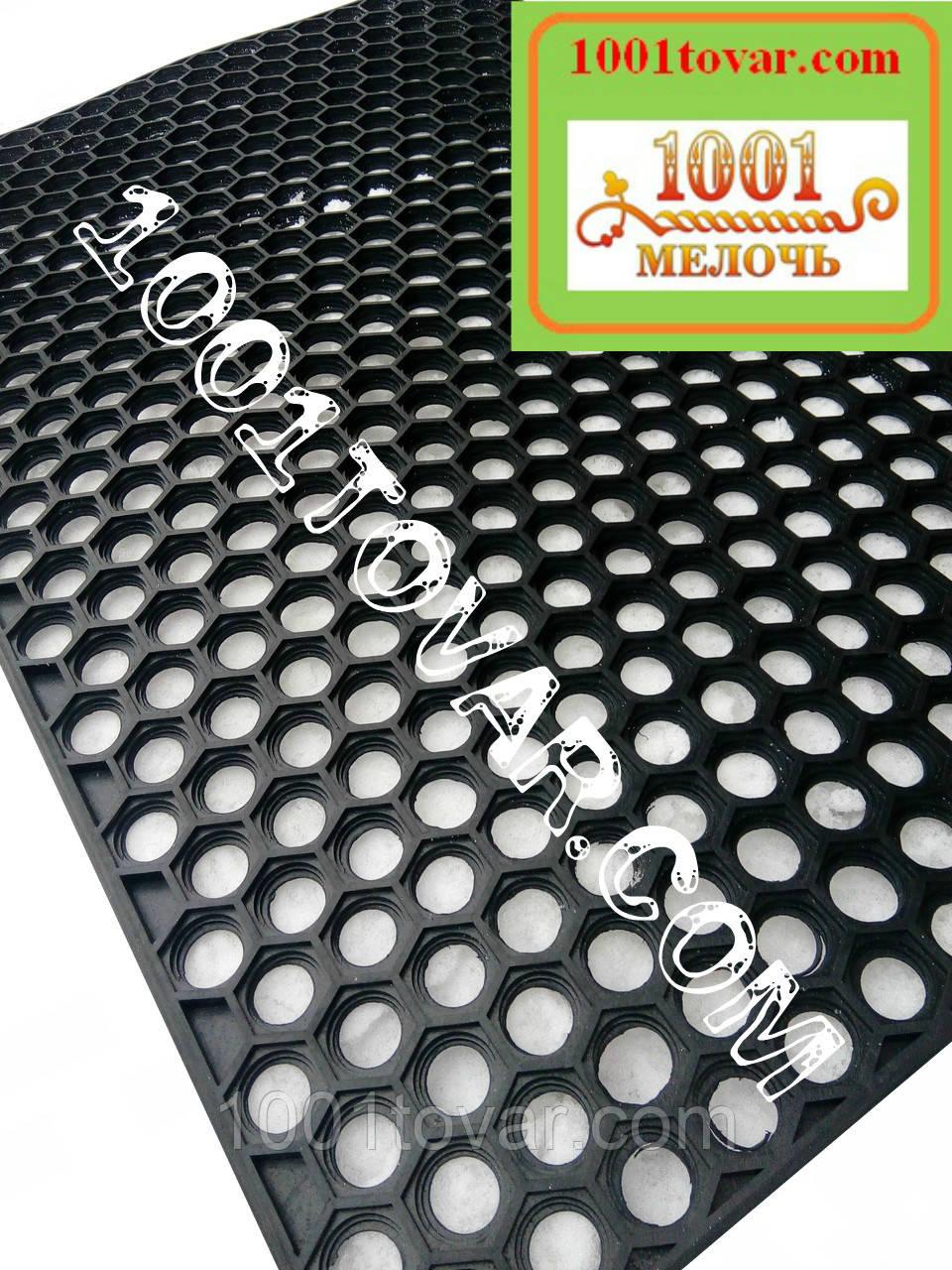 """Придверный грязезащитный резиновый коврик """"Ячейки-соты"""" 90х60х1,0 см."""