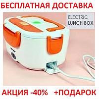 Электрический Ланч бокс The Electric lunch box для еды Судок  Контейнер Menu Microwave Storage OriginalE size